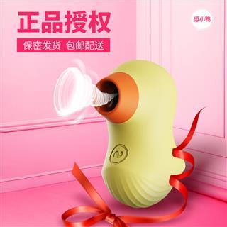 法拉蒂 逗小鸭吮吸震动情趣跳蛋 外阴蒂刺激高潮调教女性情趣成人用品玩具