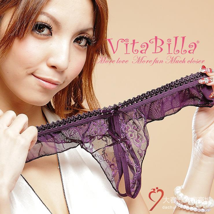VitaBilla唯它彼乐 炫丽华丽紫女士开档内裤 性感T裤丁字裤