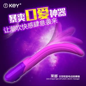 【女用器具】KEY 茉娜舌型软硅胶电动按摩器 av振动棒按摩棒