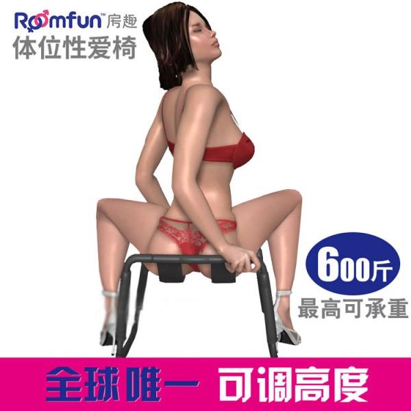 房趣优吉尔性爱椅 情趣家具