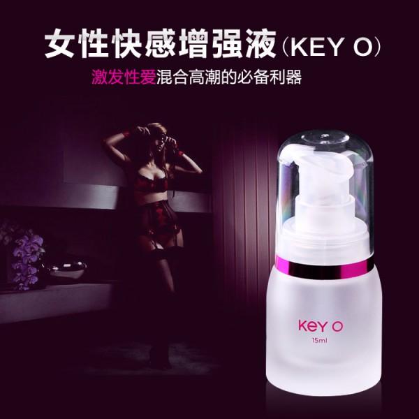 Key O 女性快感增强液 人体润滑剂