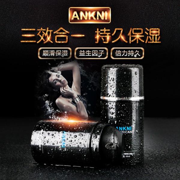 安可尼三效合一80ml润滑液人体润滑剂