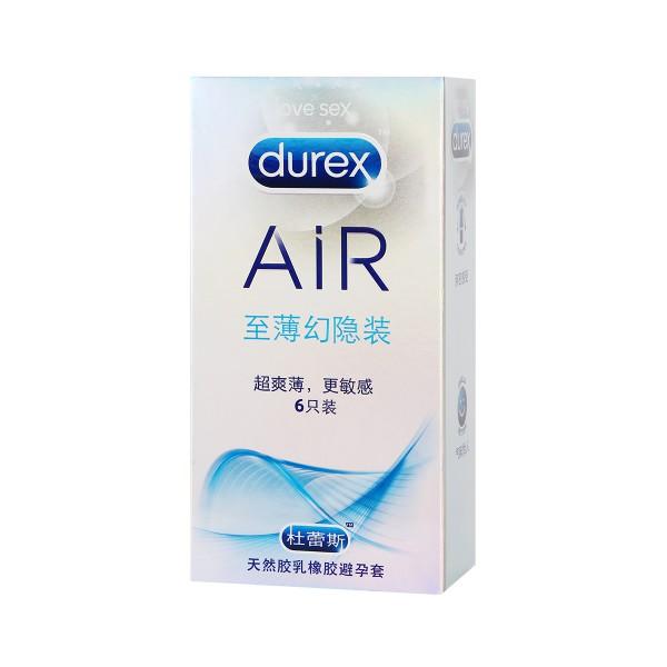 杜蕾斯 空气避孕套至薄幻影三只装