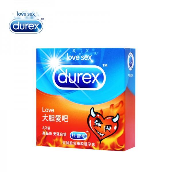 杜蕾斯love大胆爱吧避孕套