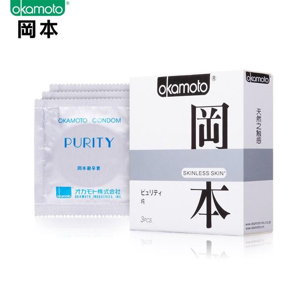 冈本纯避孕套安全套
