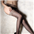 性感吊带黑丝袜一体袜套装 送T裤 图片1