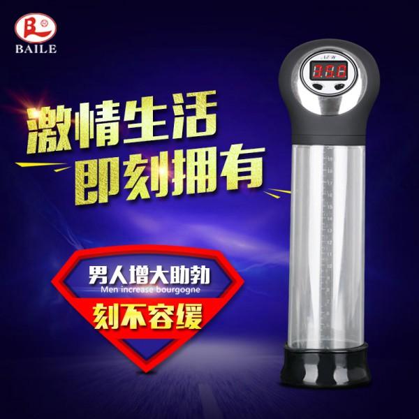 百乐 充电液晶屏助勃器