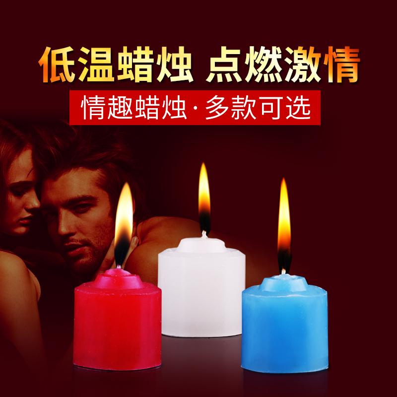 谜姬 调情低温蜡烛 短款3只装