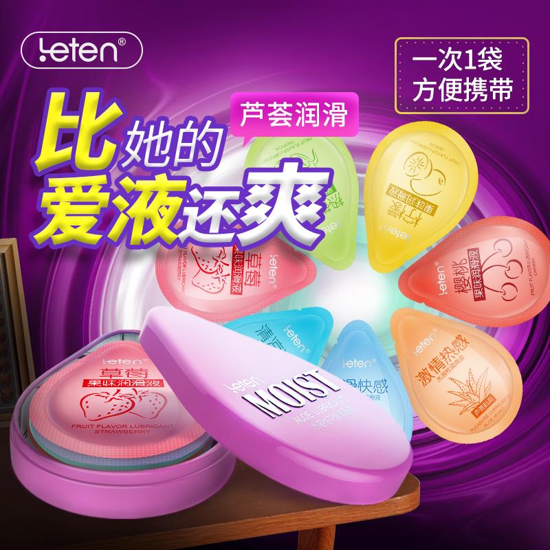 芦荟水溶性人体润滑液 性爱调情设计液
