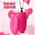 SVAKOM 司沃康 艾娃 无线遥控USB充电跳蛋 女人情趣自慰跳蛋 图片1
