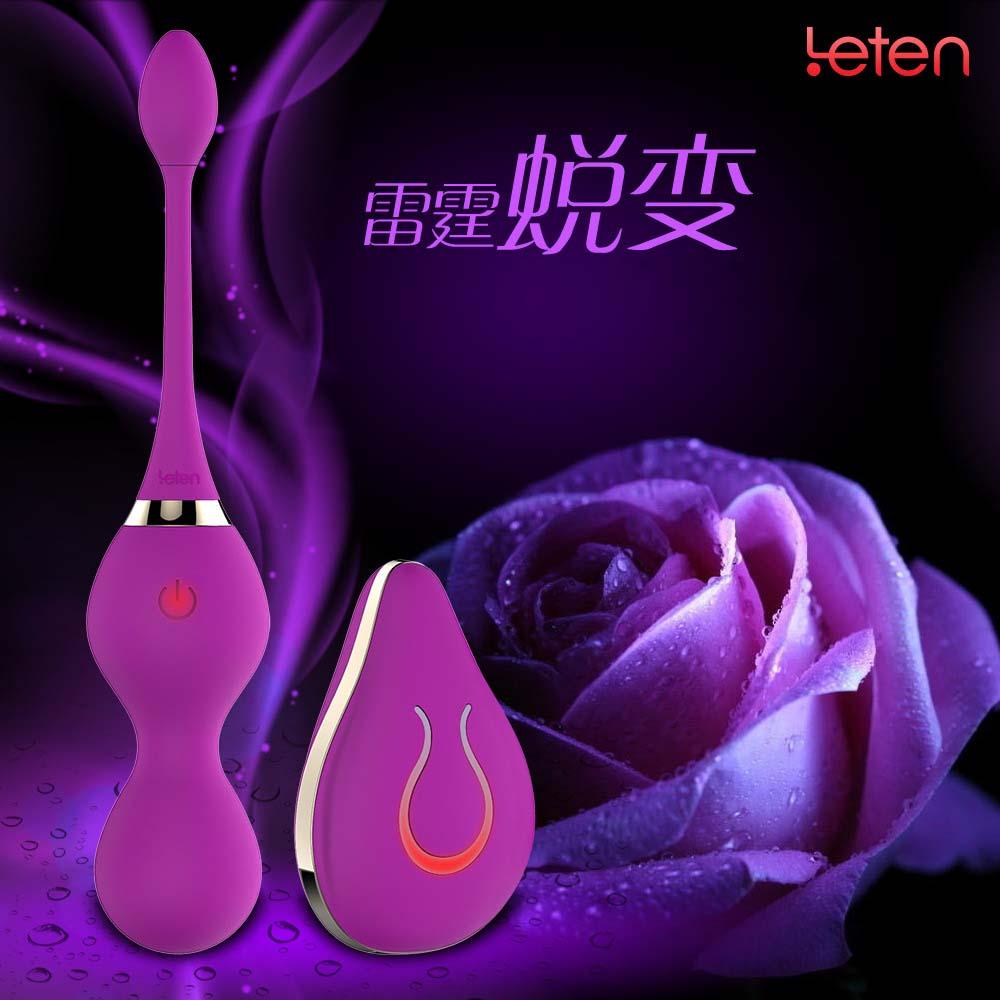 雷霆(LETEN)无线遥控阴道哑铃缩阴球 女人私处收缩紧致锻炼器