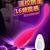 乐伊特米杨女用情趣跳蛋 多频无线遥控自慰器具 图片1