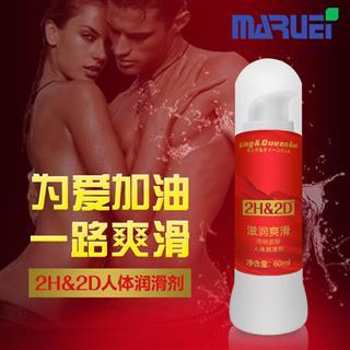 2H2D水溶性人体润滑剂 男女性爱润滑高潮液