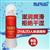 2H2D水溶性人体润滑剂 男女性爱润滑高潮液 图片1