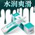 OIX经典型水溶性人体润滑剂150ML 女用高潮性感增强液 图片2
