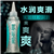 OIX经典型水溶性人体润滑剂150ML 女用高潮性感增强液 图片3