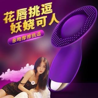 omysky 向阳花阴蒂刺激棒 男人口交吸允舔 女性性用品