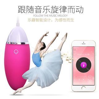 跳蛋女用高潮下体调教成人静音 手机APP无线远程控制