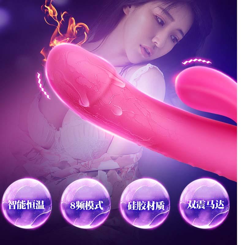 震动棒女用 电动阴道G点阴蒂刺激自慰器具 女性性成人用品