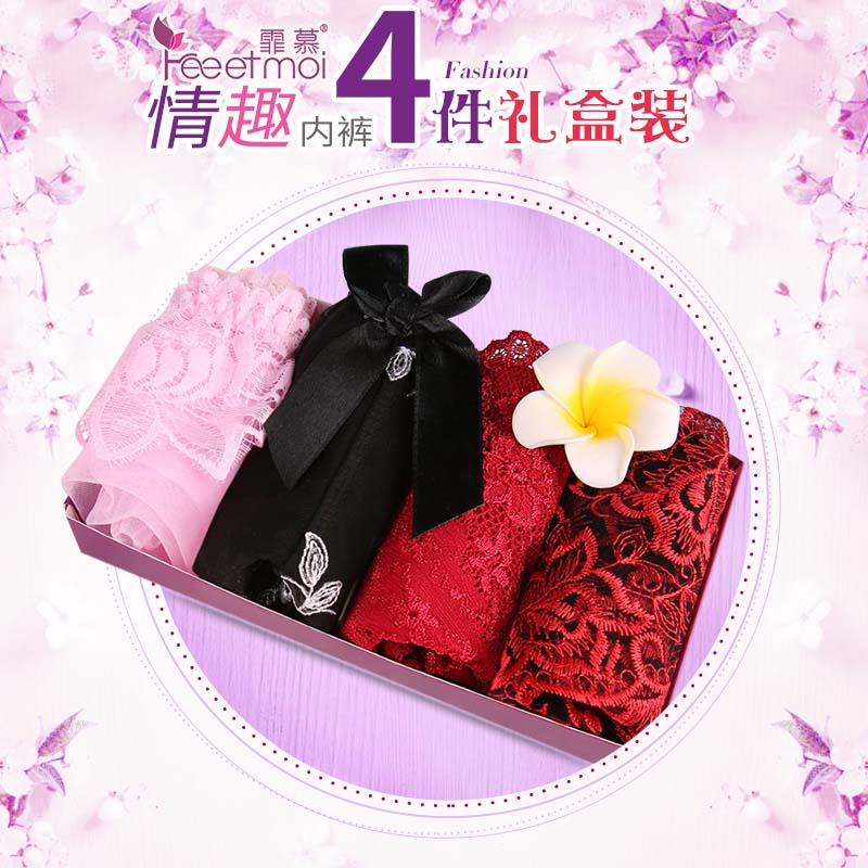 蕾丝t裤丁字裤女开裆透明情趣内裤 4件礼盒装