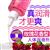 玫瑰花香型夫妻调情润滑剂 女用兴奋高潮液 图片1
