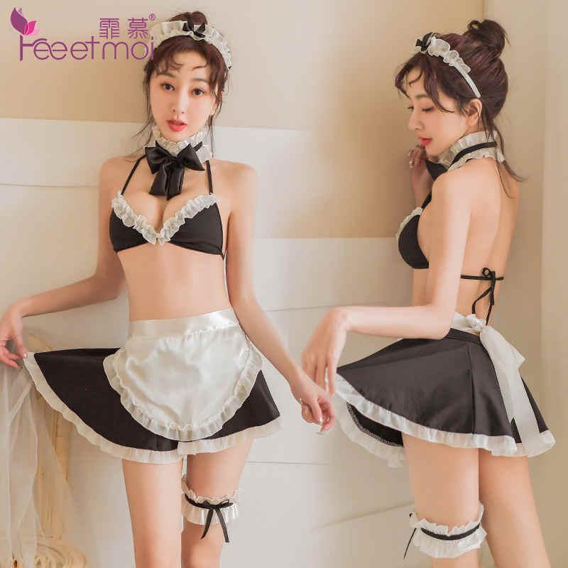 霏慕日系三点女仆套装7068 女性性感挂脖短裙情趣睡衣