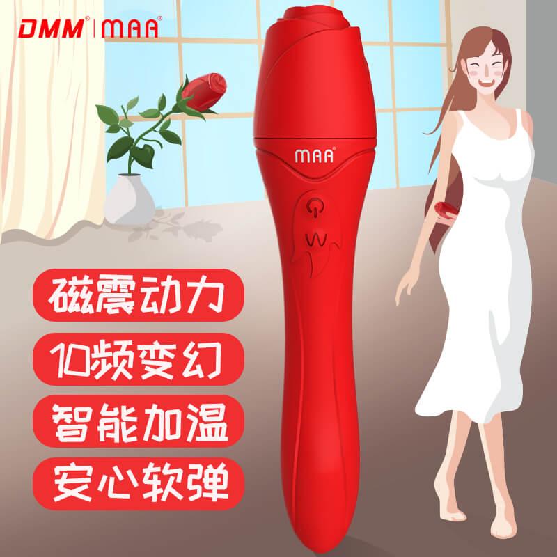 DMM 红玫瑰振动棒 女学生用处女g蚁力神仿真激情性玩具 骚女野外高潮专用