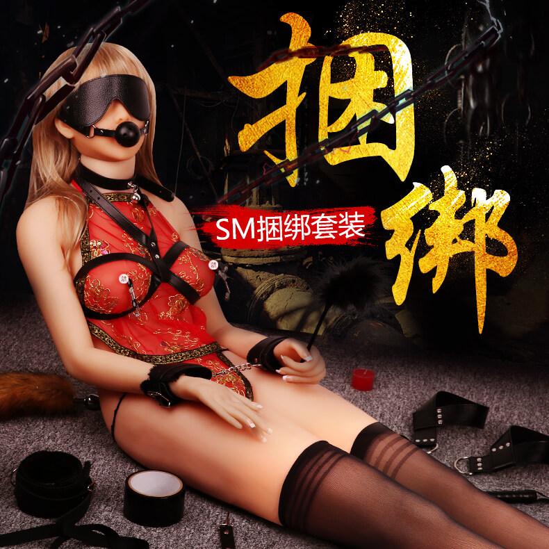 谜姬 SM束缚套装 女奴罚跪捆绑虐恋性用品玩具