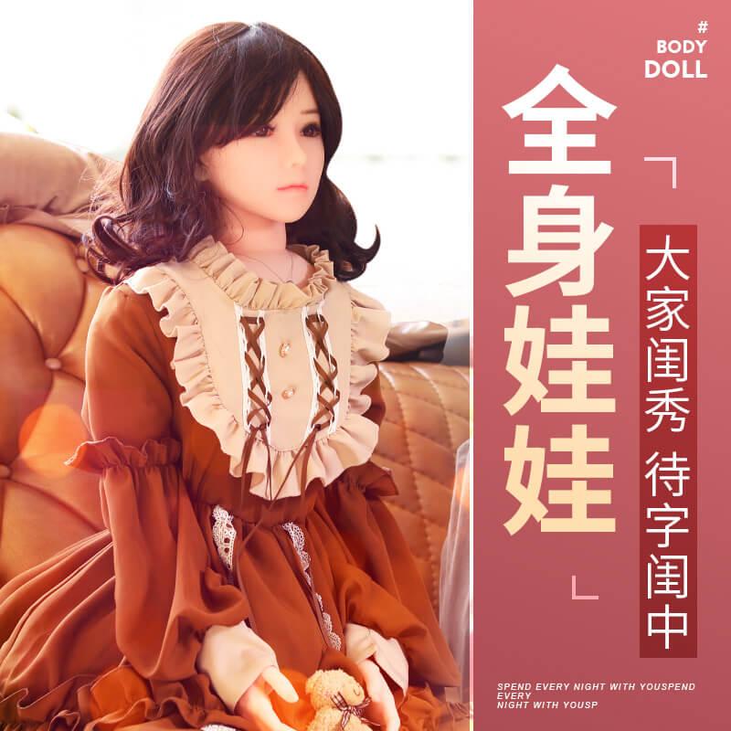 谜姬 羽月冰系列 充气娃娃性玩偶 男用自慰手淫打飞机仿真人四通道玩具