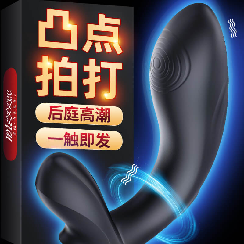 谜姬男拍打前列腺按摩刺激无精高潮器 无线遥控后庭肛门快感外出穿戴成人性玩具