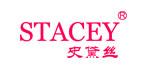 情趣内衣品牌:史黛丝(stacey )