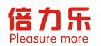 避孕测孕品牌:倍力乐(beilile)