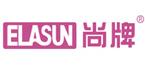 避孕测孕品牌:尚牌(ELASUN)