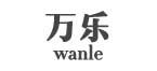 女性用品品牌:万乐(wanle)