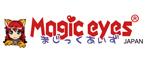 Magic Eyes 魔眼